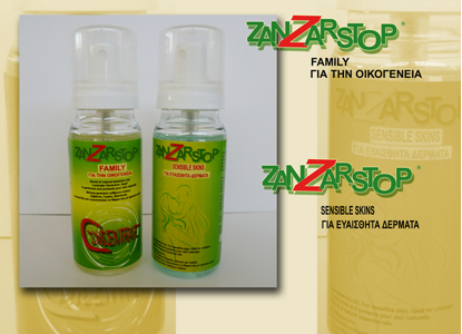 Picture of ZANZARSTOP FAMILY 75ML NATURAL  REPELLENT FOR EXTERNAL USE (BODY)
