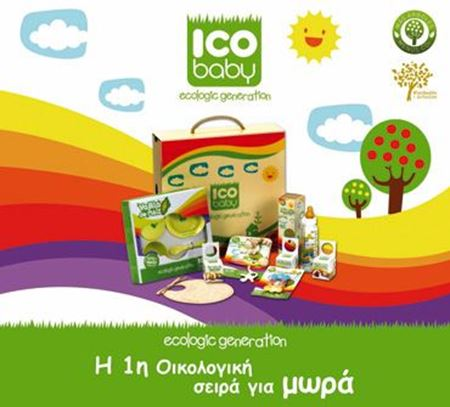 Picture for category Ecological Baby Products