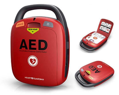 Picture of RADIAN AED HEART GUARDIAN DEFIBRILLATOR HR-501