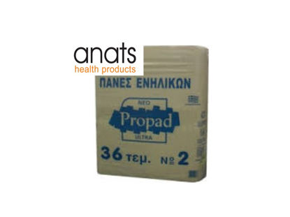 Picture of DIAPERS FOR  ADULTS PRΟΡΑD ΝΟ2 /36pcs