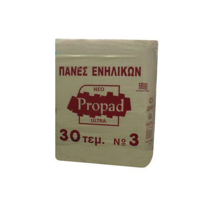 Picture of DIAPERS FOR  ADULTS PRΟΡΑD ΝΟ 3 /30pcs