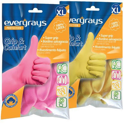 Picture of Γάντια Latex κουζίνας κίτρινο Extra Large Everyrays