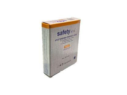 Picture of STERILE GAUZE SWABS SAFETY 15x30cm 10pcs