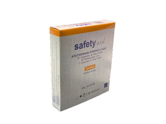 Picture of STERILE GAUZE SWABS SAFETY 36x40cm 10pcs