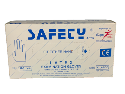 Picture of LATEX EXAMINATION GLOVES SAFETY AT/G LARGE