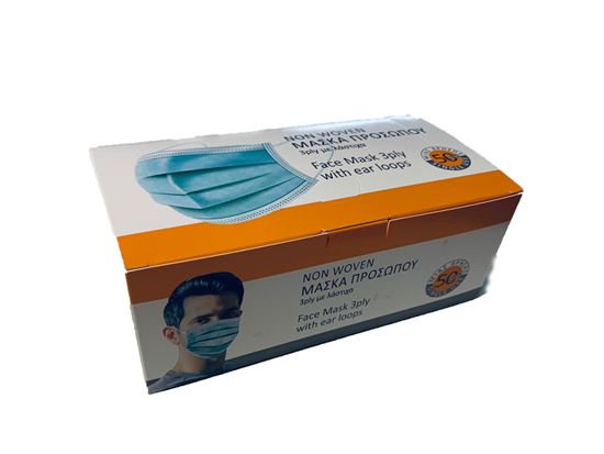 Picture of Χειρουργική Μάσκα Προστασίας 3PLY Medical SAFETY 50 τεμ.