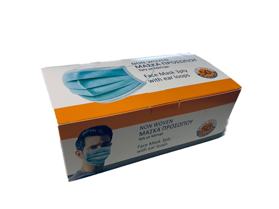 Picture of Χειρουργική Μάσκα Προστασίας 3PLY Medical SAFETY 2 τεμ.