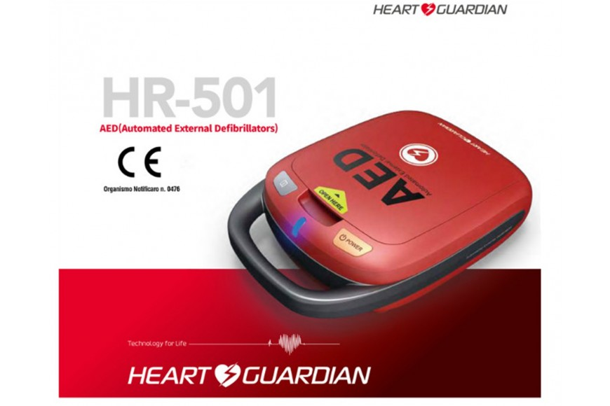 Anats S A   RADIAN AED HEART GUARDIAN DEFIBRILLATOR HR-501